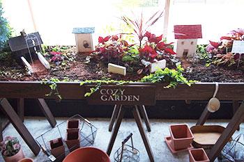 ガーデンコーナー1